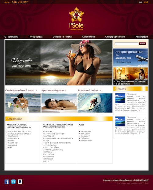 The I Sole Story Building A Luxury Travel Website From The Ground Up Webfrootz