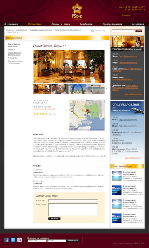 interior-page-design